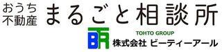 BTRロゴです。