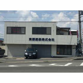 東郷塗装さんの2階が事務所です