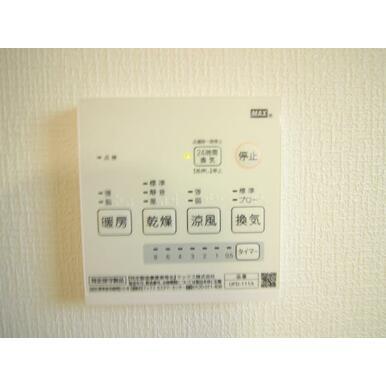 浴室暖房&乾燥もボタン一つでOK。