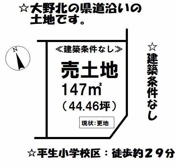 不動産ジャパン】エリア検索結果...