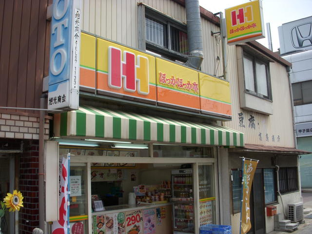 【ライフ甲子園店】241(2m)