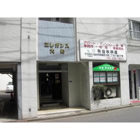 仙秋興産入口