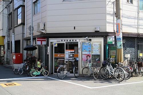 【401】001(0m)