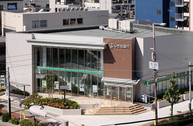 【ショッピング施設】スーパーナショナル弁天町駅前店(639m)