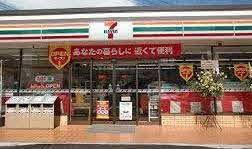 【ショッピング施設】コープこうべコープデイズ神戸西(601m)