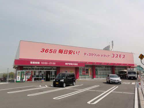 【コープこうべコープデイズ神戸西】601(2m)