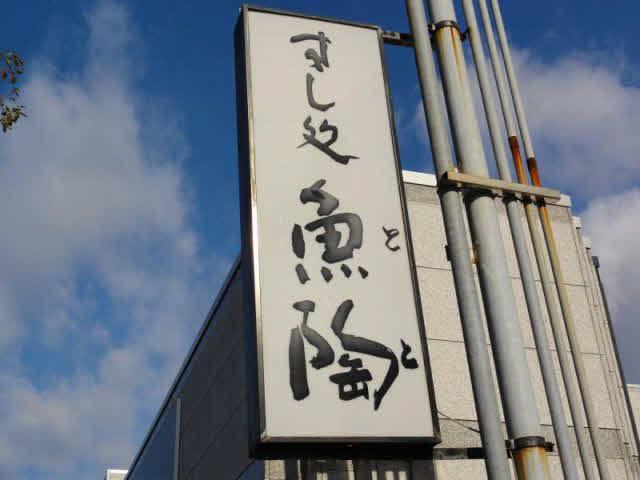 【コンビニ】セブン−イレブン神戸池上4丁目店(265m)