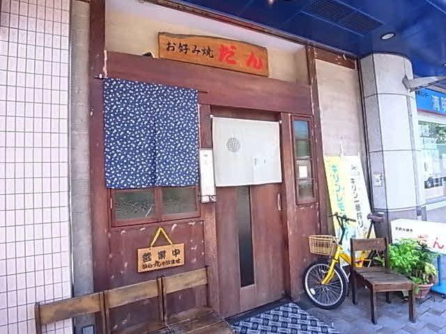 【010】幼稚園、保育園(0m)
