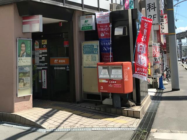 【銀行】池田泉州銀行 蛍池支店、 摂津水都信用金庫 蛍池支店(100m)