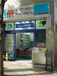 アールケイホーム(株)