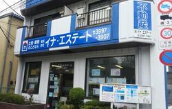(株)イナ・エステート