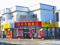 臼井不動産(株) 堀ノ内店