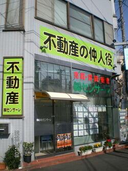 (株)センサーレ