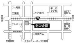 北栄企画株式会社