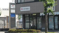 R-STORE  株式会社