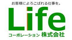 Lifeコーポレーション(株)