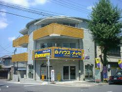 (株)ハウス・メッセ