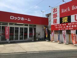 ロックホーム(株)
